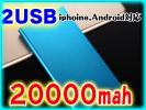 大容量 20000mah 2USB 充電池●ブルー モバイル