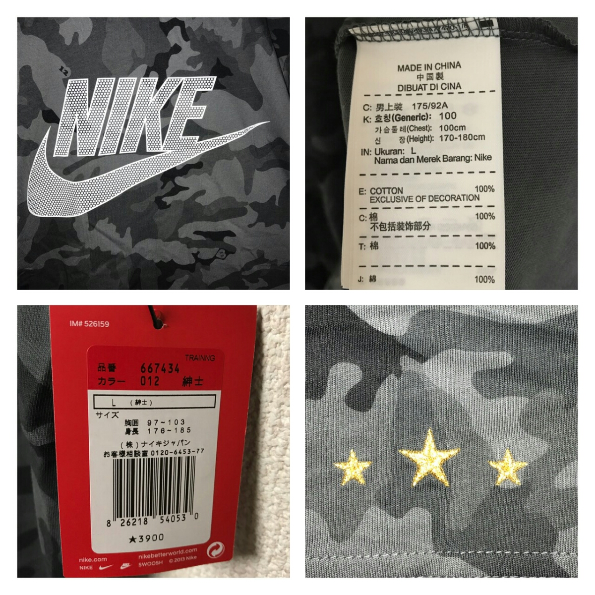 新品タグ付 浦和レッズ FIELD CAMO Tシャツ フィールド カモ カモフラ ブラック 黒 NIKE ナイキ 667434_画像3