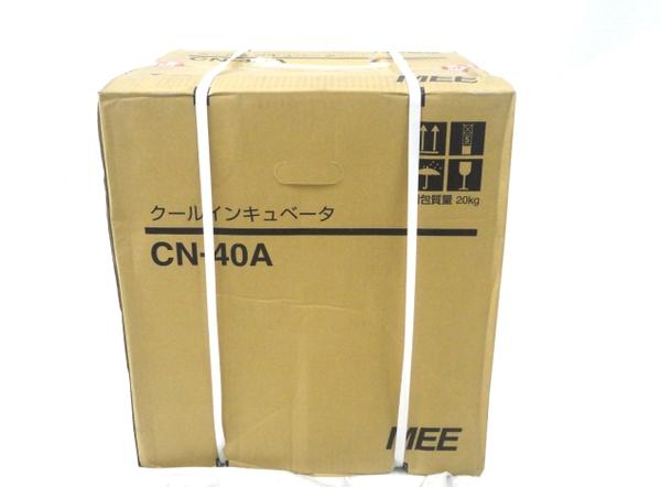 未使用 三菱 CN-40A クール インキュベーター M2594509