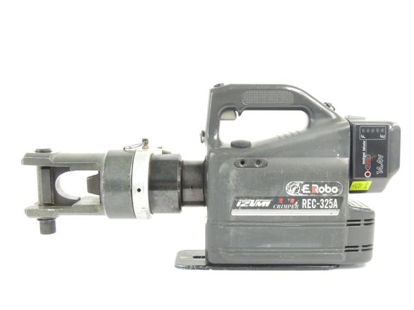 ジャンク IZUMI REC-325A 電動 油圧式 工具Y2583871_画像2