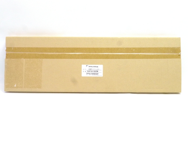 【1円】 未使用 DAIKIN KAF241G65M 交換用 エアフィルター S2111180_画像2