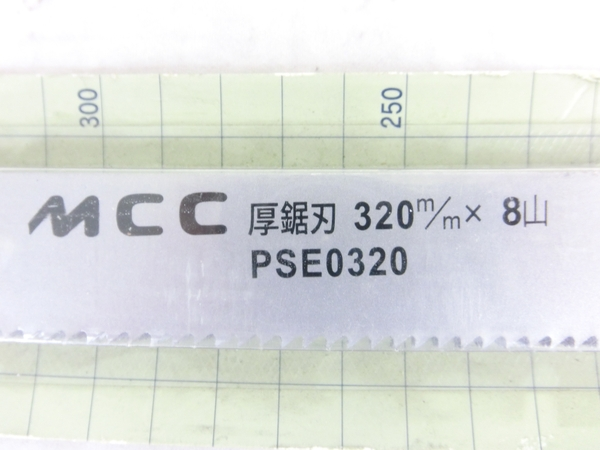 【1円】 未使用 MCC PSE0320A 工具 切断 消耗品 住まい DIY ツール N2421555_画像3