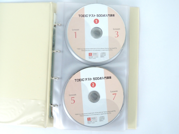 【1円】 中古 U-CAN ユーキャン TOEIC テスト 500点 入門 講座 教材 CD DVD セット Y2440708_画像4