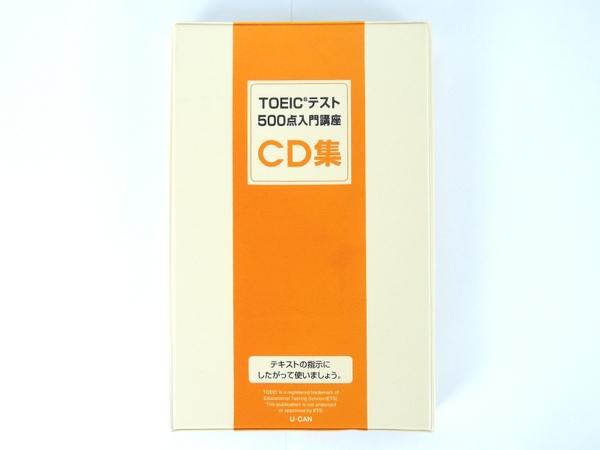【1円】 中古 U-CAN ユーキャン TOEIC テスト 500点 入門 講座 教材 CD DVD セット Y2440708_画像3