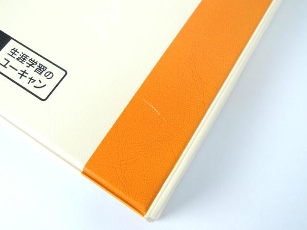 【1円】 中古 U-CAN ユーキャン TOEIC テスト 500点 入門 講座 教材 CD DVD セット Y2440708_画像6