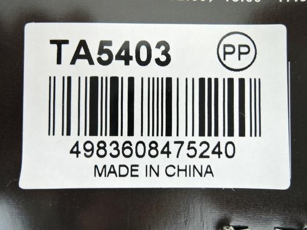 【1円】 未使用 TUSA ツサ ウェイトバッグ TA5403 ソフトパッド付 ウェイト O2510812_画像3