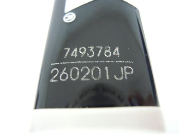【1円】 中古 訳あり YONEX ヨネックステニスラケット RDiS200 金 黒色 O2558610_画像3