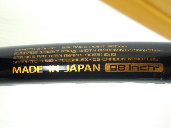 【1円】 中古 訳あり YONEX ヨネックステニスラケット RDiS200 金 黒色 O2558610_画像7