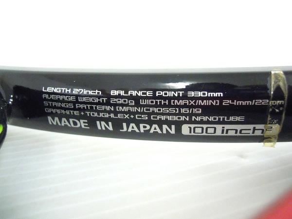 【1円】 訳あり YONEX ヨネックステニスラケット TOUGHLEX RDiS500 G2 O2558612_画像3