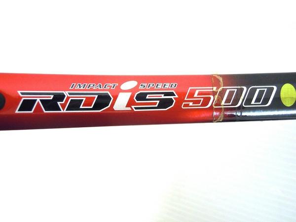 【1円】 訳あり YONEX ヨネックステニスラケット TOUGHLEX RDiS500 G2 O2558612_画像6