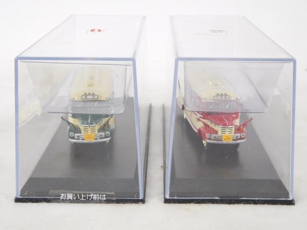 ジャンク クラブ バスラマ 1/76 いすゞ BX141 国鉄自動車 セット K2594108_画像3