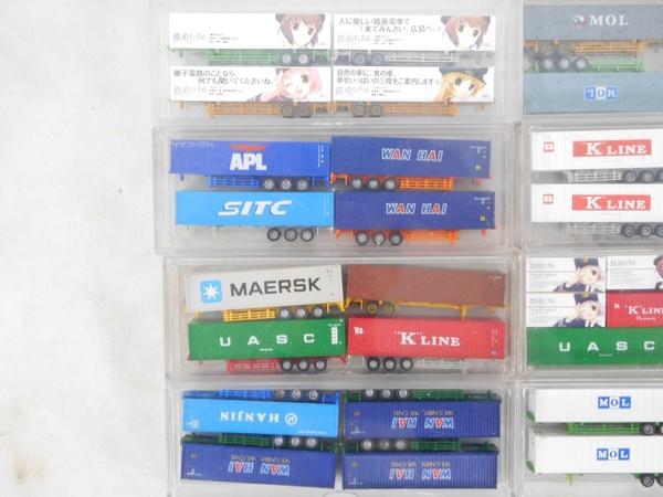 ジャンク TOMYTEC 貨物 車両 セット 大量 鉄道娘 他 トラック K2594326_画像2