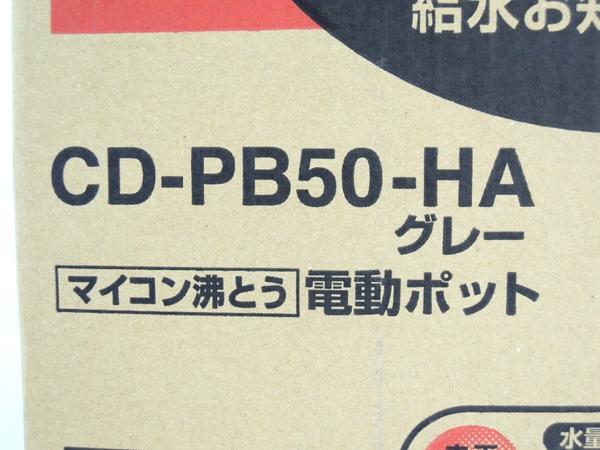未使用 ZOJIRUSHI 象印 マイコン 沸とう 電動 ポット CD-PB50-HA グレー 家電 Y2593924_画像2