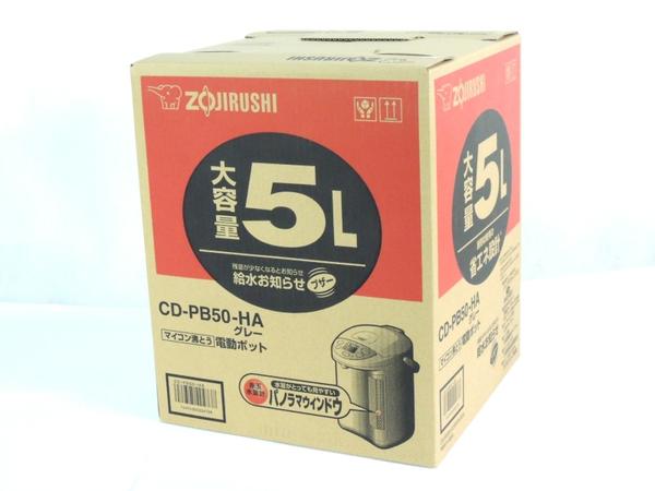 未使用 ZOJIRUSHI 象印 マイコン 沸とう 電動 ポット CD-PB50-HA グレー 家電 Y2593924