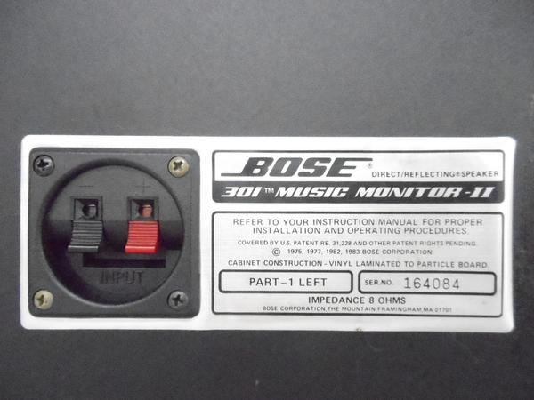 中古 BOSE MUSICMONITOR II 301 スピーカー ペア オーディオ機器 N2580781_画像8