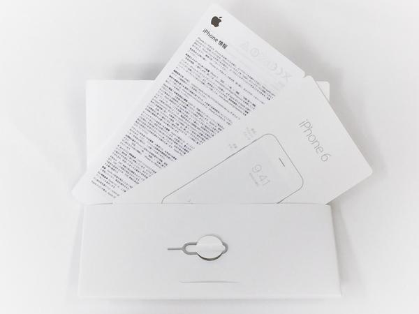 中古 Apple iPhone 6 MG482J/A 16GB au シルバー 4.7型 スマートフォン T2575737_画像7