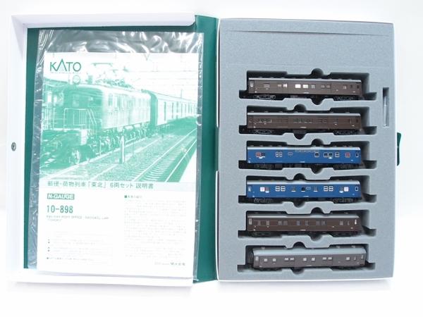 中古 KATO カトー 10-898 郵便・荷物列車〈東北〉 6両セット 鉄道模型 NゲージS2589651_画像3