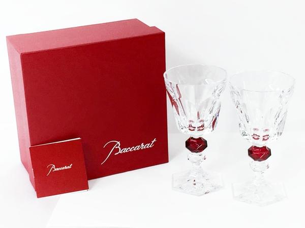 未使用 Baccarat バカラ アルクール レッドボタングラス 2客セット ワイングラス T2593775
