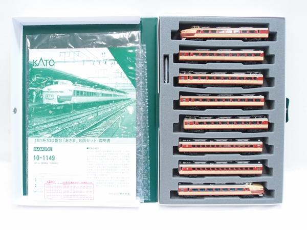 中古 KATO 10-1149 181系 100番台 あさま 8両 鉄道模型S2589661_画像3