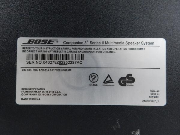 中古 BOSE Companion 3 Series II マルチ メディア スピーカー システム アンプ 内蔵型 S2555552_画像8