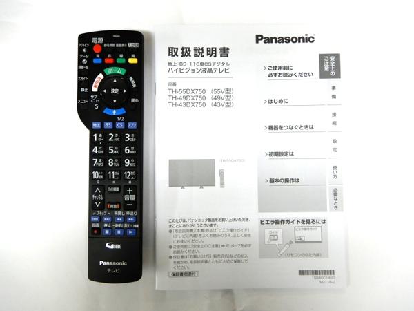 中古 良好 Panasonic VIERA TH-49DX750 液晶テレビ 4K 楽 Y2568538_画像7