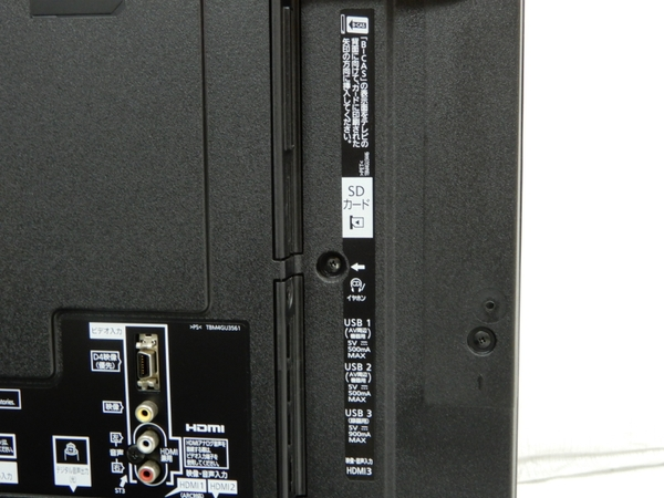 中古 良好 Panasonic VIERA TH-49DX750 液晶テレビ 4K 楽 Y2568538_画像6