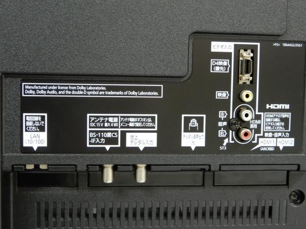 中古 良好 Panasonic VIERA TH-49DX750 液晶テレビ 4K 楽 Y2568538_画像5