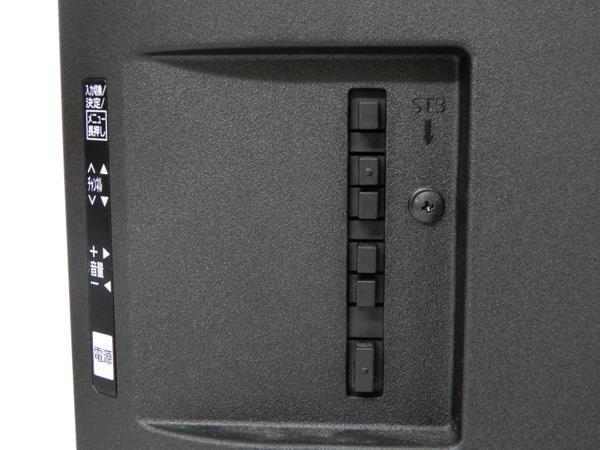 中古 良好 Panasonic VIERA TH-49DX750 液晶テレビ 4K 楽 Y2568538_画像4