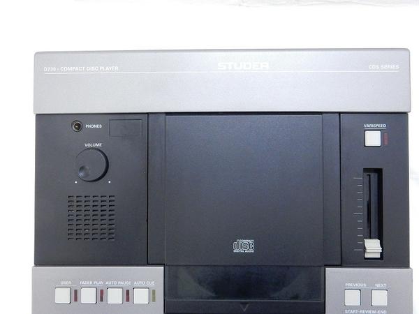 中古 スタジオ業務用 CD Player ストゥーダ STUDER D730 CDS SERIES コンパクト ディスク プレーヤー S2592414_画像2