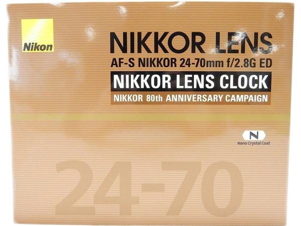 未使用 Nikon ニコン レンズ クロック 時計 AF-S 24-70 f/2.8G ED型 80周年記念 非売品 1000台 限定 S2595837