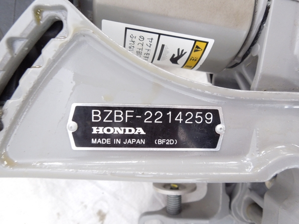 ジャンク HONDA BF2DH 2馬力 船外機 エンジン ガソリン 直S2582608_画像4