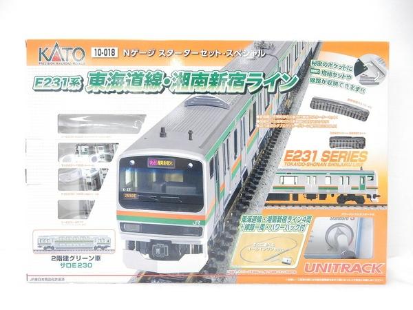 ジャンク KATO カトー 20-865 10-018 Nゲージ スターターセット 線路 セット 鉄道模型 コレクション ホビー 趣味S2595965_画像8