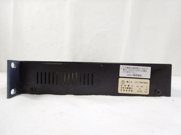 中古 dbx デジタル マルチ プロセッサー Drive Rack 260 音響 オーディオ S2595485_画像4