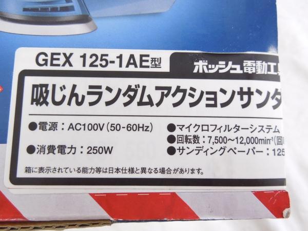 未使用 BOSCH GEX 125-1AE 電動ポリッシャー 電動工具 研磨機 S2595892_画像6
