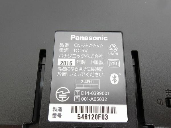 ジャンク 訳有 Panasonic パナソニック Gorilla CN-GP755VD カーナビ SSD ポータブル 7型 T2514660_画像2