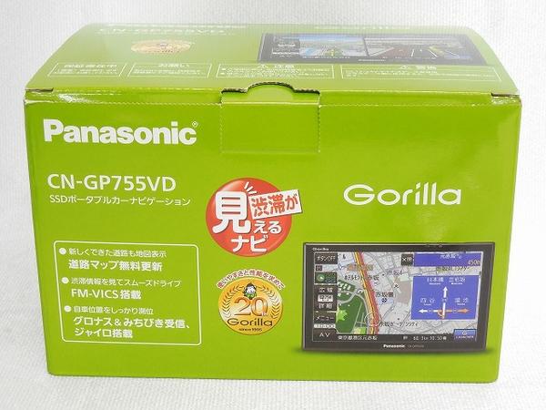 ジャンク 訳有 Panasonic パナソニック Gorilla CN-GP755VD カーナビ SSD ポータブル 7型 T2514660_画像7