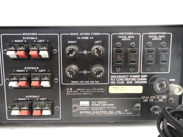 ジャンク サンスイ AU9500 プリメインアンプ M2589103_画像4