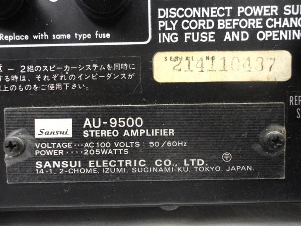 ジャンク サンスイ AU9500 プリメインアンプ M2589103_画像5