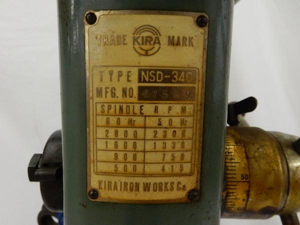 ジャンク KIRA キラ 卓上ボール盤 NSD-340 タッピング 金属加工 楽S2610833_画像2
