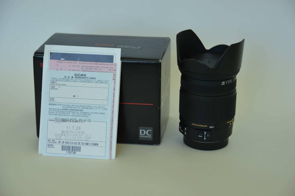 SIGMA18-250mm F3.5-6.3 DC OS HSM F/CANON