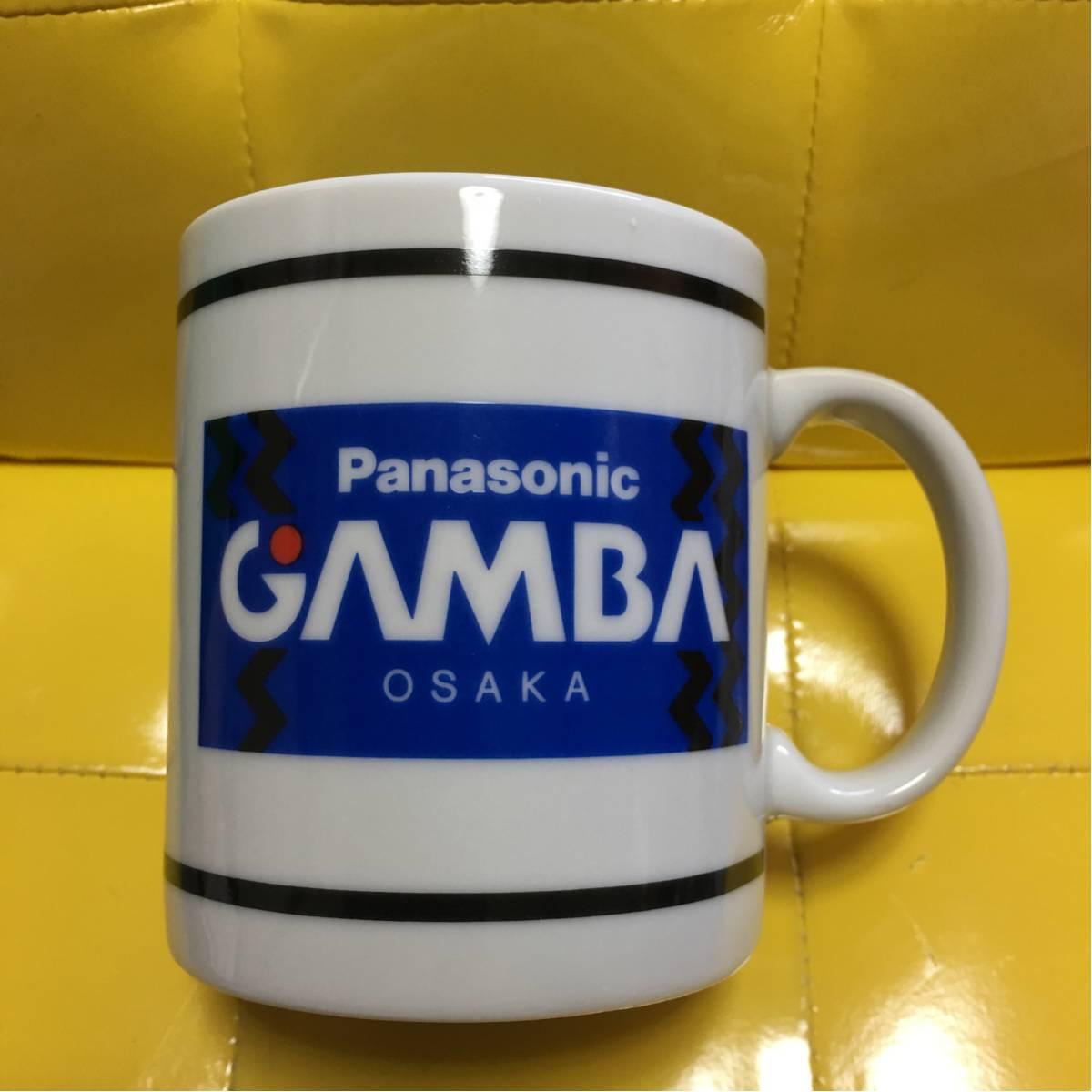 サッカー ガンバ大阪 マグカップ 陶器製 グッズの画像