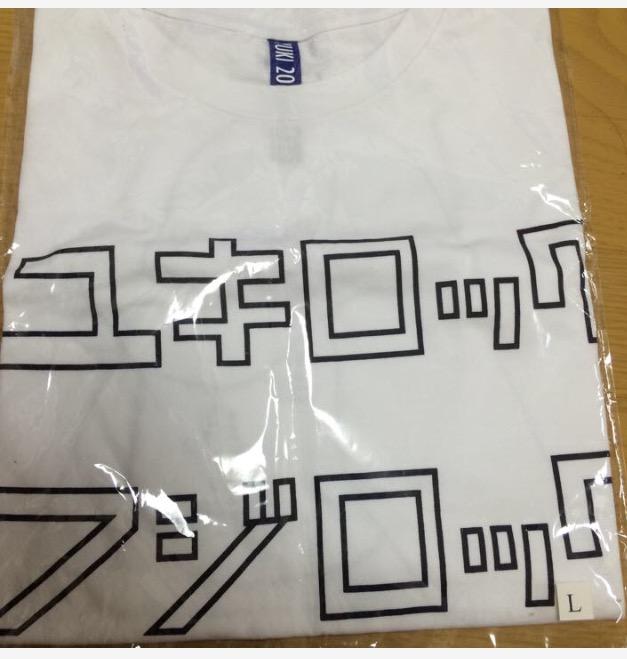 YUKI フジロックTシャツ L ライブグッズの画像