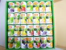デルモンテ 果汁飲料ギフト 28缶 KDF-30100%ジュ