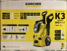 KARCHER(ケルヒャー) ケルヒャー 高圧洗浄機 サイレ