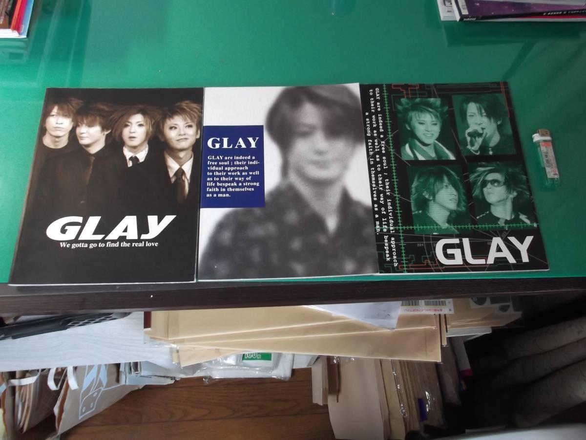 GLAY グレイ パンフ 写真集型 3冊 送料164円