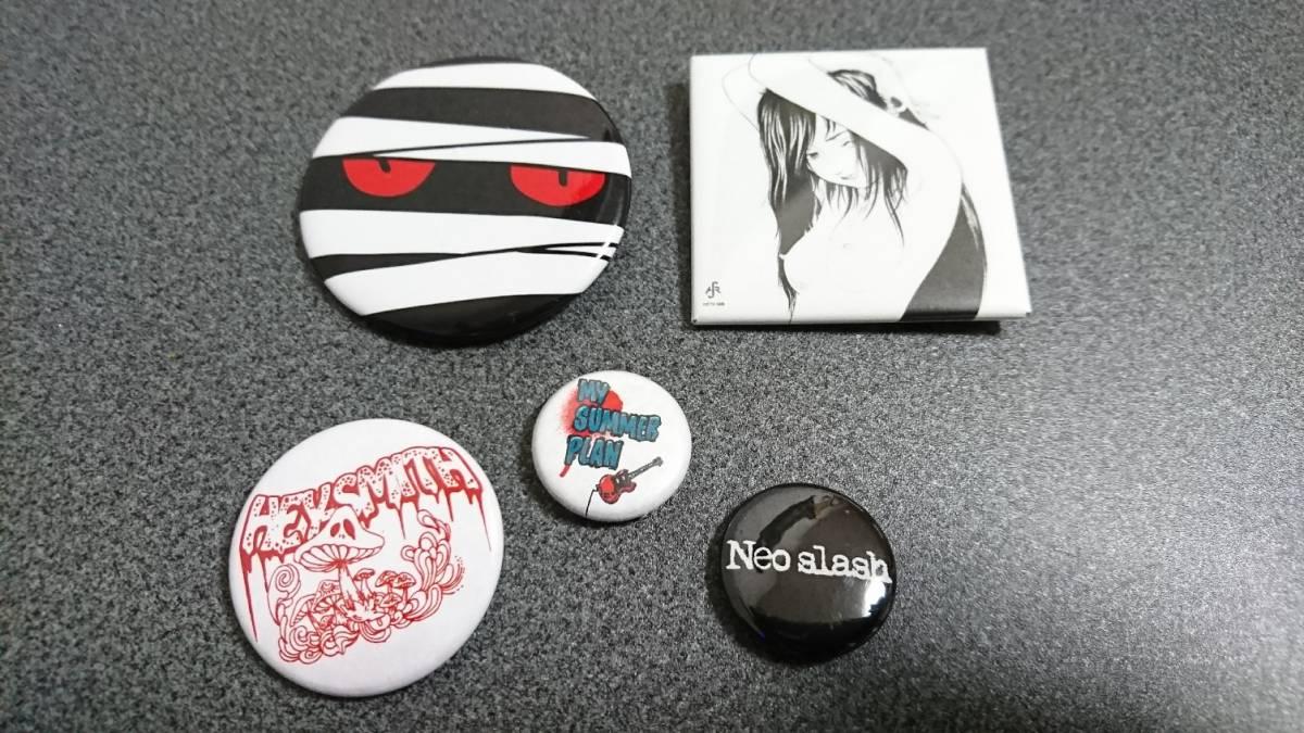 缶バッジまとめ売り ミドリ、the mirraz、HEY-SMITH、Neo Slash、MY SUMMER PLAN ロックパンクメロコアメロパン