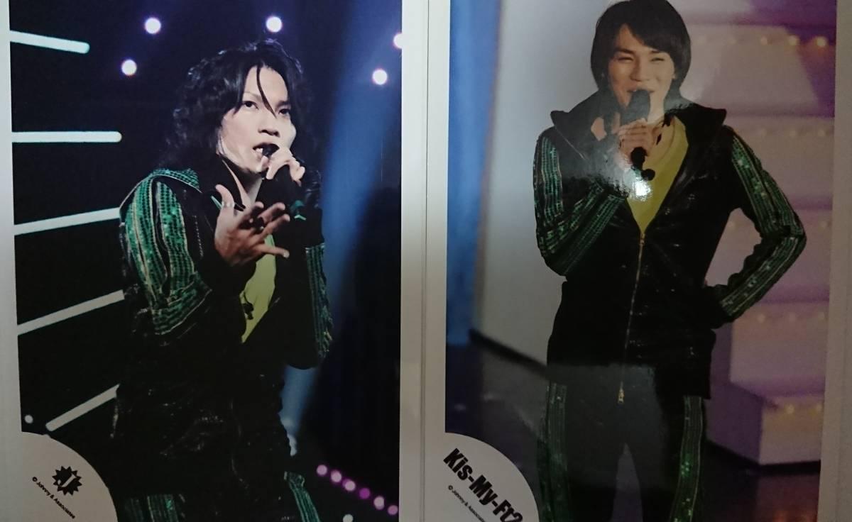 Kis-My-Ft2 公式写真 北斗七星ジャージ 二階堂②