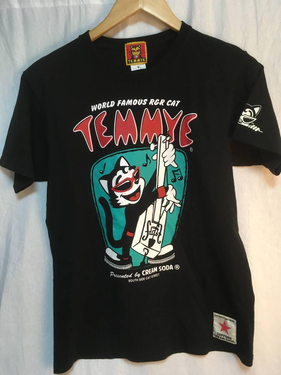 クリームソーダ CREAMSODA  TEMMYE ティミー Tシャツ ウッドベース ロカビリー ピンクドラゴン