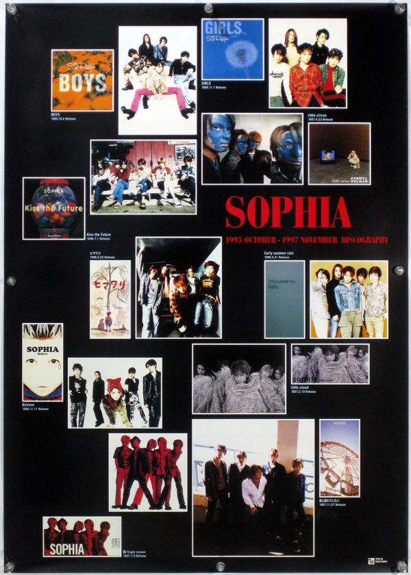 SOPHIA ソフィア B2ポスター (1Q005)