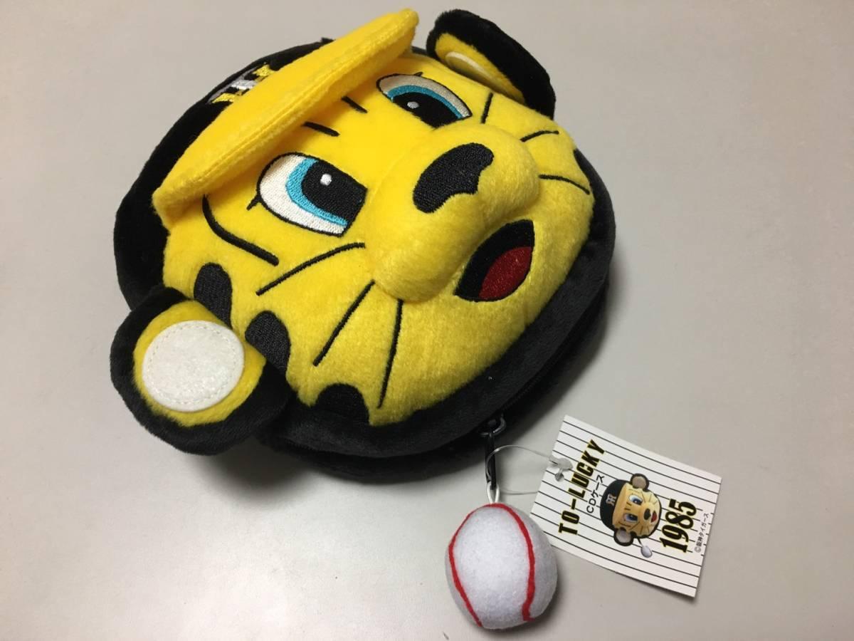 阪神タイガースキャラクター「トラッキー」「CDケース」24枚収納可能【正規ライセンス品】 グッズの画像